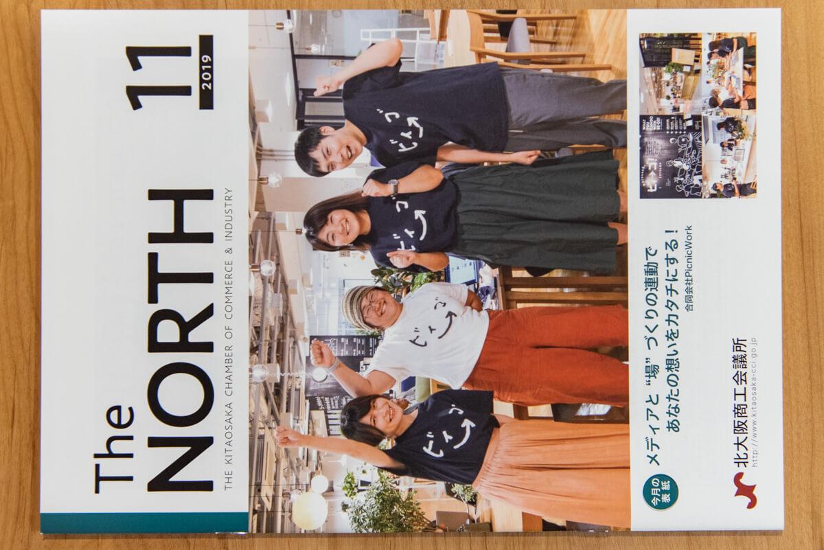 north11-3