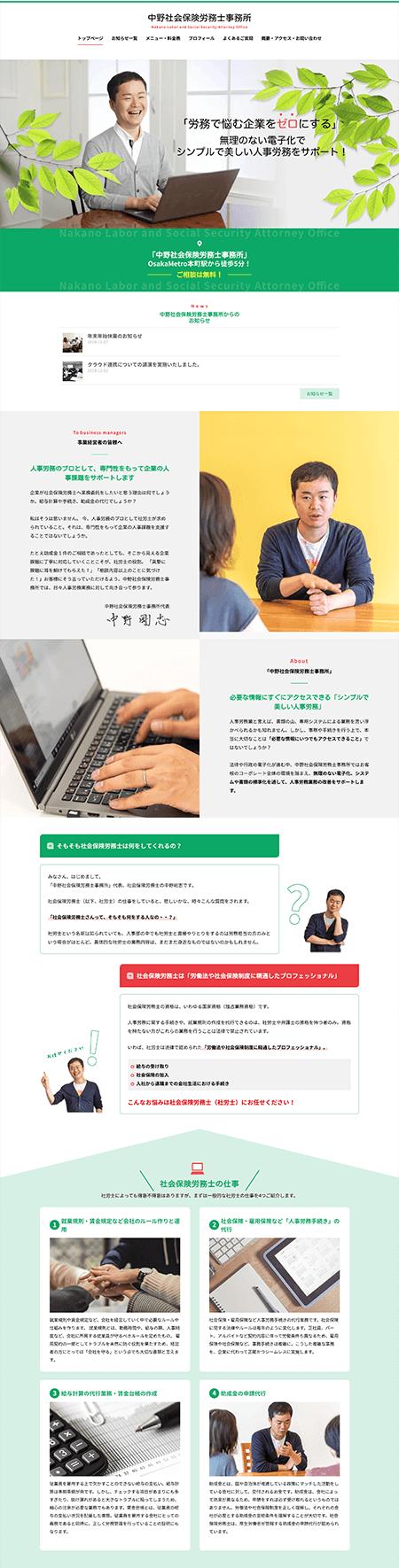 sharoushi-web